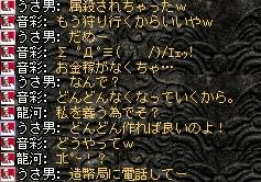 2008,07,26,03