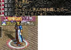 2008,07,27,01