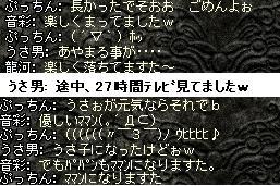 2008,07,27,11