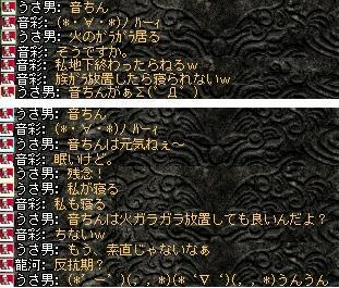 2008,07,28,09