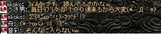 2008,07,29,02