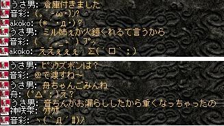 2008,07,29,03