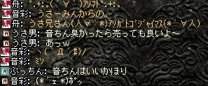 2008,07,29,04