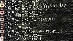 2008,07,29,05