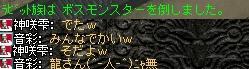 2008,07,29,06