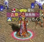 2008,07,29,09