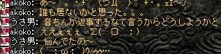 2008,07,30,02