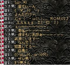 2008,07,30,04