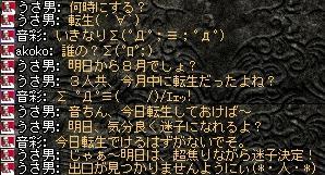 2008,07,31,01