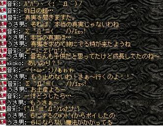 2008,07,31,04