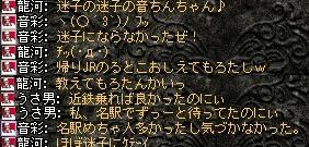 2008,08,01,01