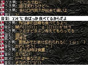 2008,08,01,03