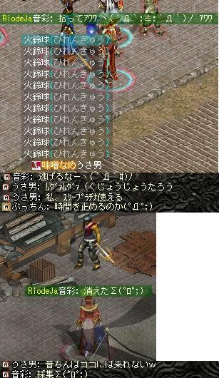 2008,08,01,06