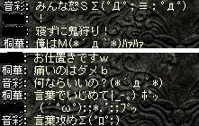 2008,08,01,11