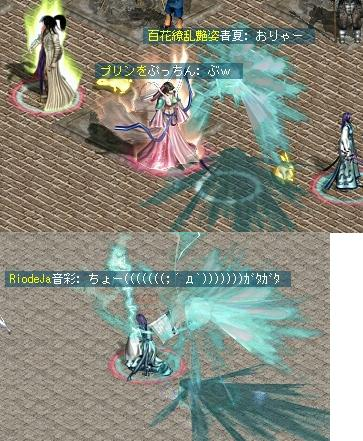 2008,08,02,12