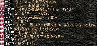 2008,08,05,02