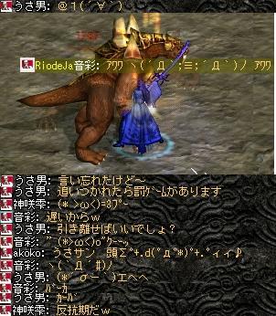 2008,08,05,03