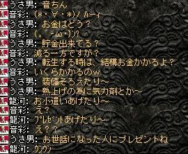 2008,08,05,13