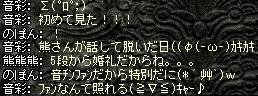 2008,08,06,07
