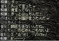 2008,08,09,03