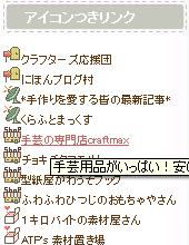 ss080529.jpg