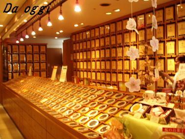 shop lupicia