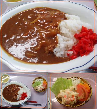 社食のカレー(人吉)
