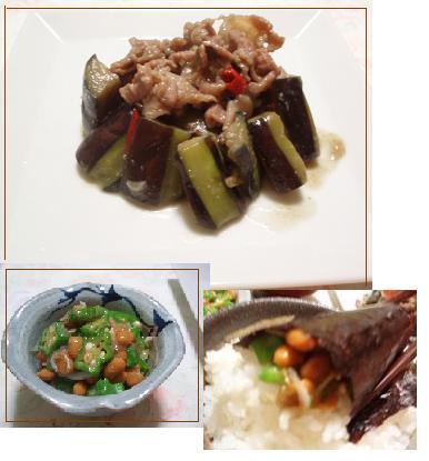 野菜の夕食
