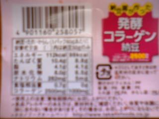 TS2A0093.jpg
