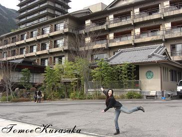 湯あそびの宿・下呂観光ホテル