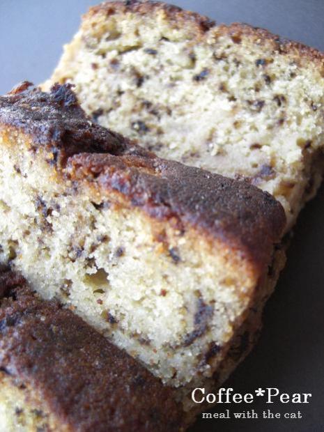 珈琲と洋梨のバターケーキ
