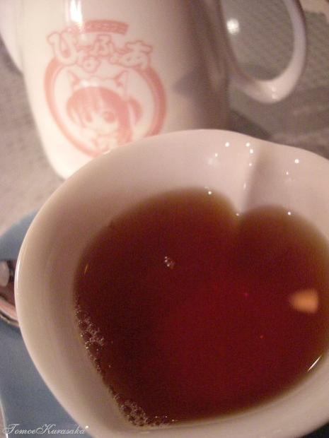 ぴなふぉあ紅茶