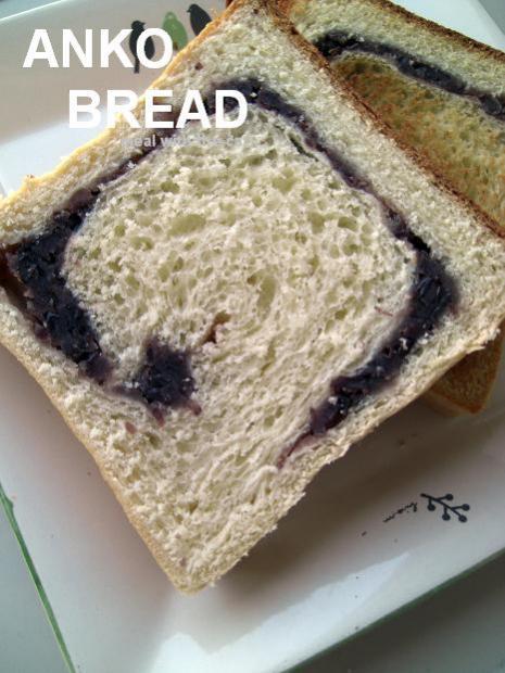 ANKO BREAD