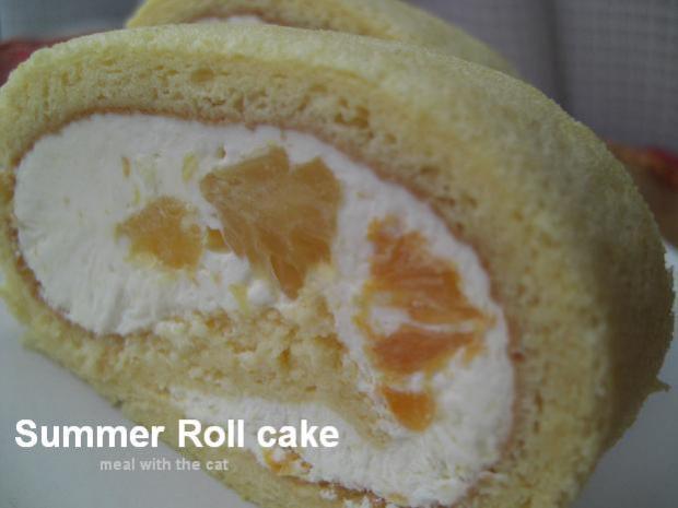 サマーロールケーキ
