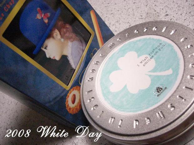 2008年ホワイトデー!