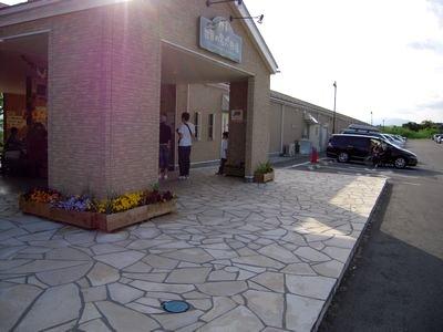 200805041.jpg
