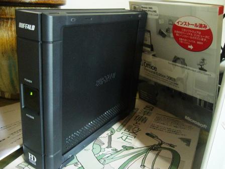 HD500 02