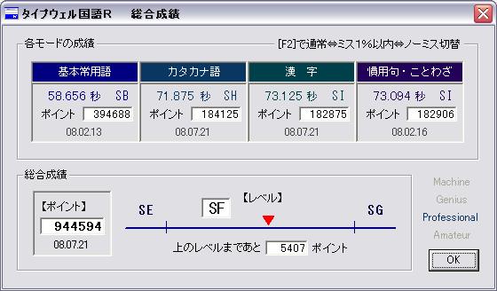 tipe014.png