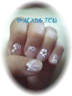 0522_nail