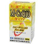M-CoQ10 90粒