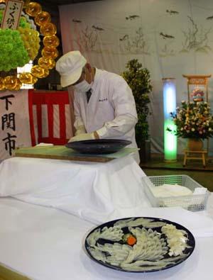 ふく供養祭2菊盛りブログ
