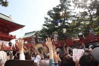 先帝祭縁起餅best2ブログ