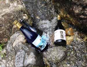 酒3種blog1