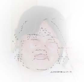 asagi_20080404215040.jpg