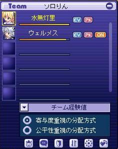 20080402_001.jpg