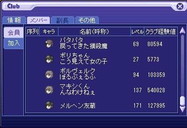 20080407_001.jpg