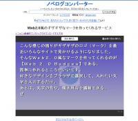 no_convert_20080412114639.jpg