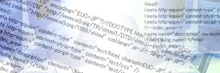 IE6とfirefoxの表示の違い