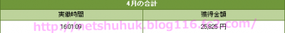chat200804.png