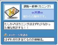 Maple1114.jpg